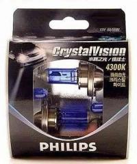 Kit Lâmpadas Philips Crystal Vision 4300k - H11 (com pingos)