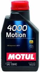 Óleo Motul 4000 15W40 | 1 litro