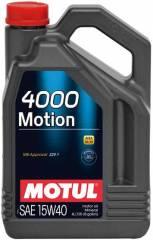 Óleo Motul 4000 15W40 | 4 litros