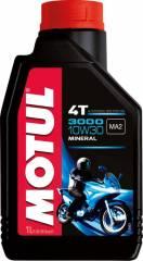 Óleo Motul 3000 4T para motor 4T 10W30 Mineral