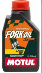 Óleo Suspensão Motul Fork Oil Expert Heavy 5W | 1 litro