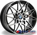 """Jogo de Rodas Aro 19"""" 5x120 BMW M3 GTS 2018 - DD - GT-7"""