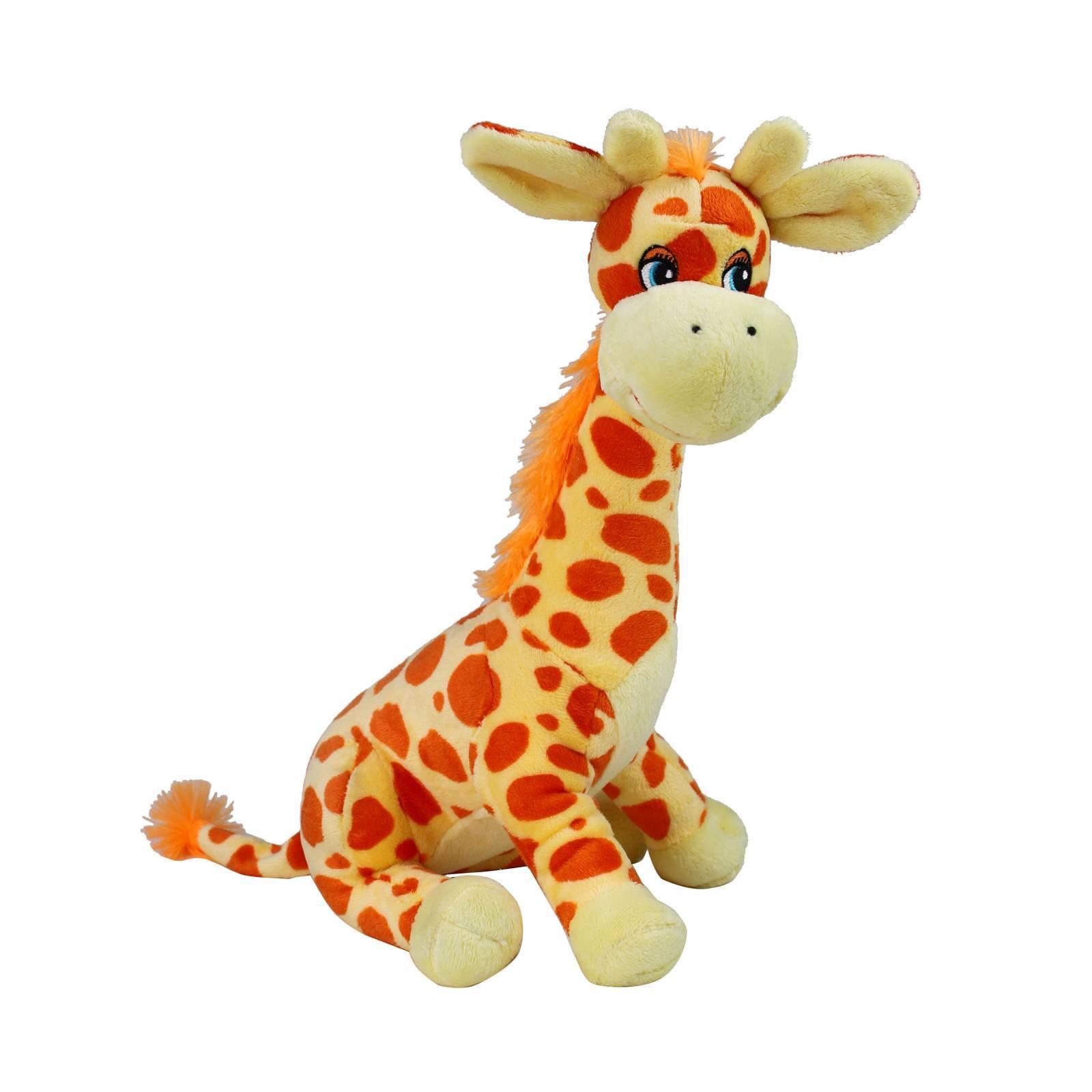 Girafa Laranja