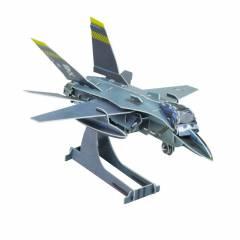 Quebra-Cabeça 3D Disney Aviões Bravo - DTC 3806 | Noy Brinquedos