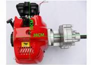 Motor a gasolina 2tempos 52cc com caixa de redução para Triciclo Mobilete carrinhos