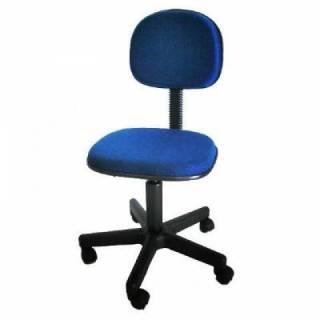 Cadeira Secretária Tecido Para Escritório - Frisokar