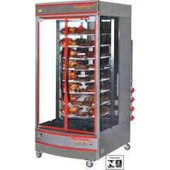 Forno Multiuso Giratório Industrial a Gás 128Kg Bivolt PRP-482 G Progás