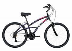 "Bicicleta Caloi 500 feminino 26"""