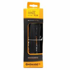 Pneu Continental 700X23 Ultra Sport II