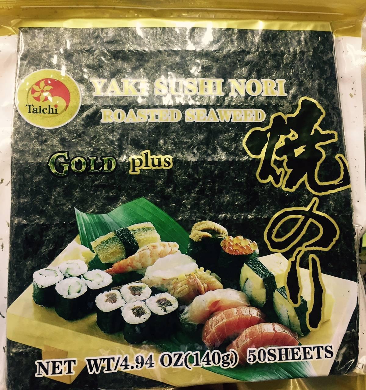 Yaki Sushi Nori Taichi (50 folhas) 140g