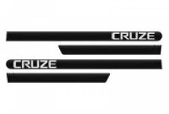 Friso Lateral GM Chevrolet Cruze 2012 Preto Carbon Flash Personalizado 4 Peças
