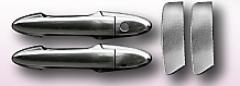 Aplique Maçanetas Cromadas Honda HRV 2015 4 Portas