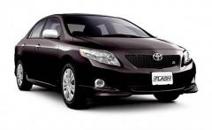 Aro do Farol de Milha Toyota Corolla 2009/2011