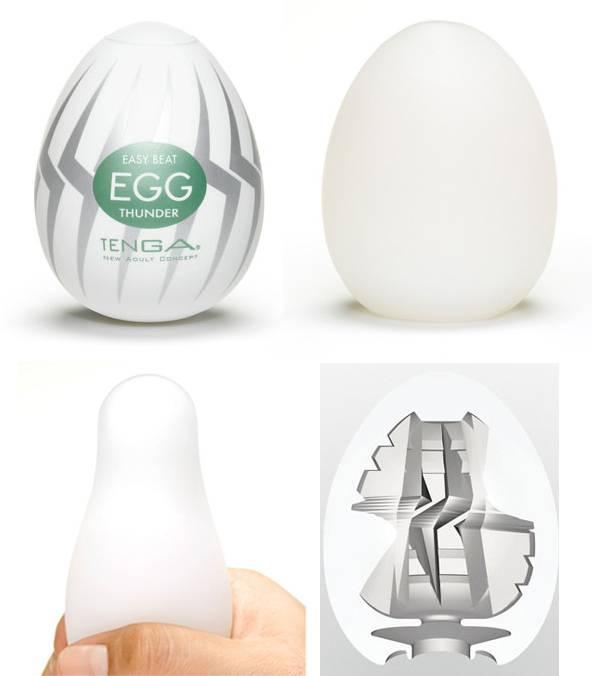 Masturbador Tenga Egg Thunder - Masturbador em Silicone